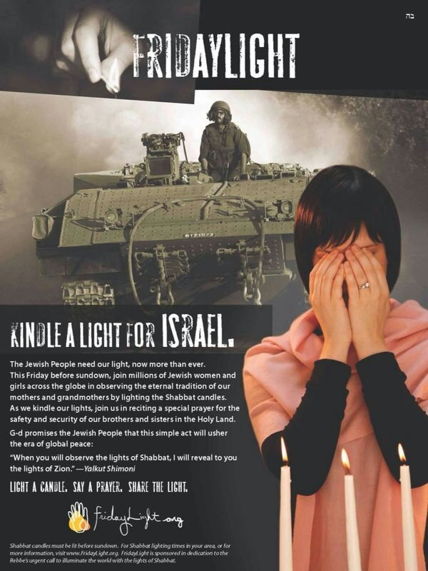 Tonight is the Shabbat before Tishu0027a Bu0027Av - a time when more than ever there is a need to respond to the historical and current darkness with one ... & Shabbat Shalom; Urgent Prayers for kidnapped soldier; A Candle for ...